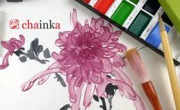 Занятия японской живописью суми-э