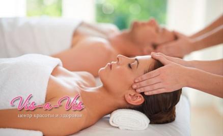 Спа-ритуалы, массаж и обертывание