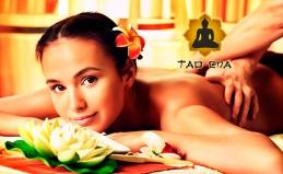 Салон тайского массажа «Тао Спа»