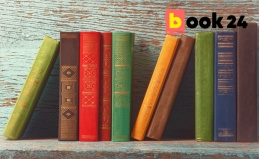 Все товары интернет-магазина Book24