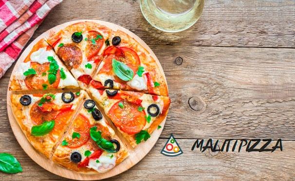 Скидка на От 3 до 7 ароматных пицц или осетинских пирогов от службы доставки MalitiPizza. Скидка до 63%