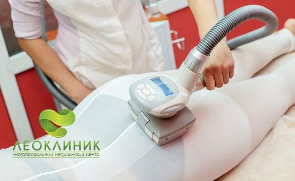 Скидка на Безлимитное посещение сеансов LPG-массажа в многопрофильном медицинском центре «Леоклиник»: 3 и 6 месяцев на выбор. Скидка 90%