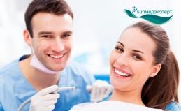 Стоматология в «СанМедЭксперте»
