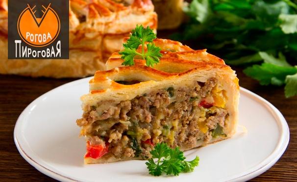 Скидка на Скидка 50% на любые блюда и напитки в «Пироговой Рогова» на проспекте Вернадского