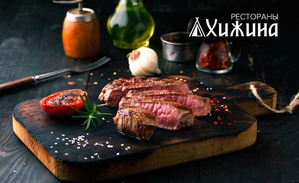 Скидка на Любые блюда из меню и напитки в сети грузинских ресторанов «Хижина». Скидка 50%