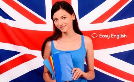 Курсы английского в Easy English