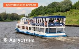 Речная прогулка «Москва златоглавая»