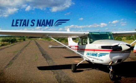 Экскурсия на самолете Cessna-172