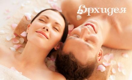 10 романтических спа-программ
