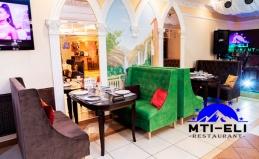 Отдых в грузинском ресторане Mti-Eli
