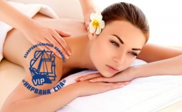 Спа-программа и тайский массаж