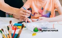 Занятия мультипликацией для детей