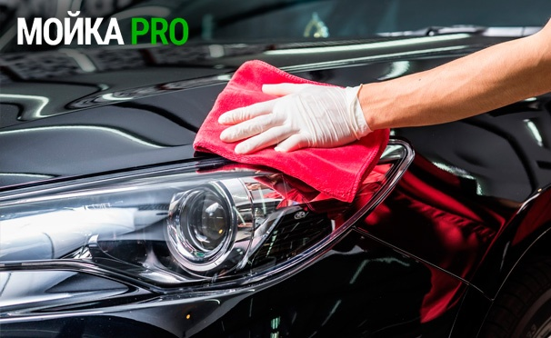 Скидка на Комплексная химчистка салона, 1 или 3 мойки легкового автомобиля от компании «Мойка Pro». Скидка до 82%
