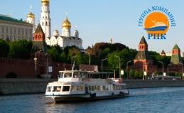 Теплоходные прогулки по Москве-реке