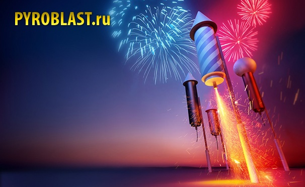 Скидка на Салюты и фейерверки в магазине Pyroblast: петарды, римские свечи, хлопушки и другое. Скидка 70%