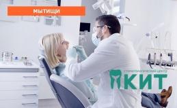 Стоматологический центр «КИТ»