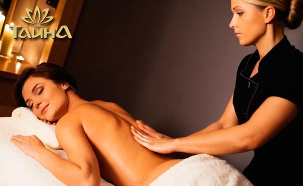 Скидка на Тайский, oil-, оздоровительный массаж спины или spa-программы с распариванием в кедровой бочке в салоне «Тайна». Скидка до 59%