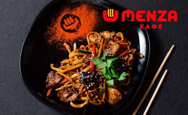 Скидка на Скидка 15% на все меню доставки от «MENZA кафе»: лапша, супы, салаты, вок, роллы и не только!