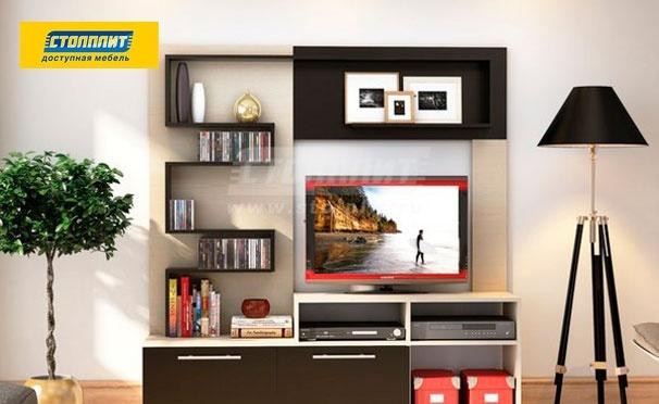 Скидка на Распродажа мебели в интернет-магазине Столплит: кухни, спальни, гостиные гарнитуры и другая мебель со скидкой до 60%