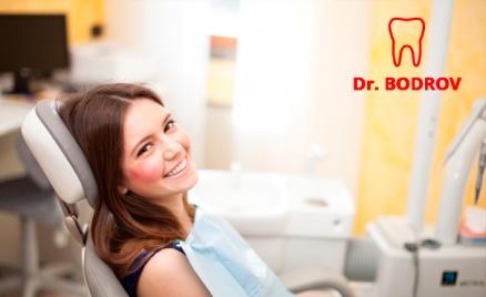 Стоматологическая клиника Dr. Bodrov