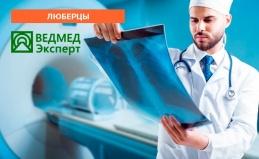 МРТ в центре «Ведмед Эксперт»