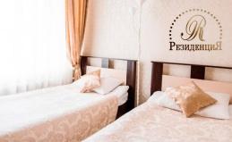 Сеть отелей «Резиденция»