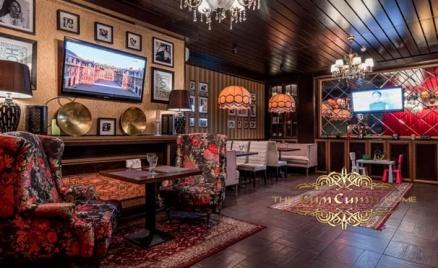 Отдых в ресторане «The СимСити Home»