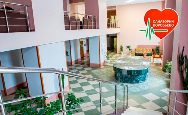 Скидка на От 3 дней с 5-разовым питанием, оздоровительными или лечебными процедурами в санатории «Воробьево». Скидка 35%