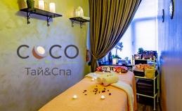 Спа-программы в Coco Thai & Spa