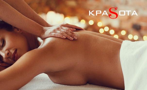 Скидка на Балийский массаж в премиальном салоне «КраSота» на «Китай-городе». Скидка до 54%