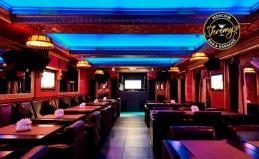 Все меню в Jeremy's Bar