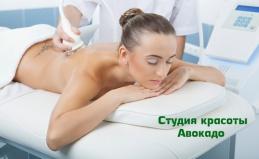 До 40 процедур для похудения