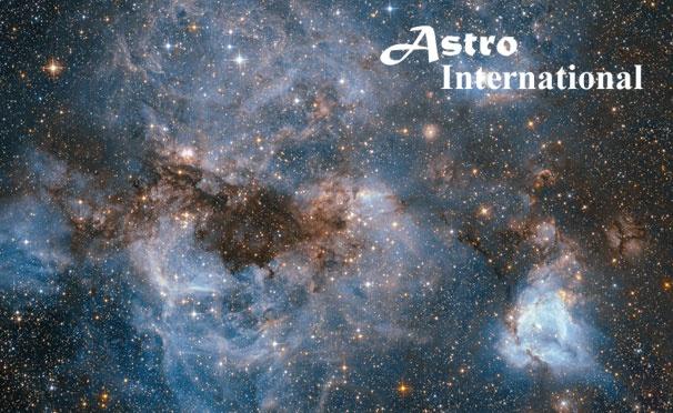 Скидка на Регистрация имени звезды от компании Astro International со скидкой до 80%
