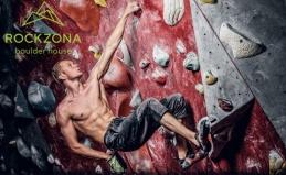 Весь день на скалодроме RockZona