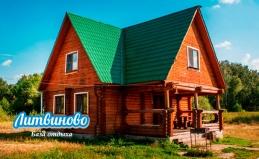 Отдых в загородном клубе «Литвиново»