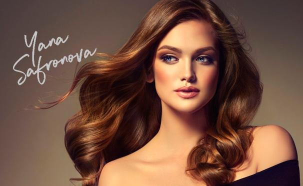 Скидка на Обучение парикмахерскому искусству, лазерная эпиляция, стрижка, окрашивание любой сложности, наращивание волос, «Ботокс для волос» и многое другое в «Студии колористики Яны Сафроновой». Скидка до 50%