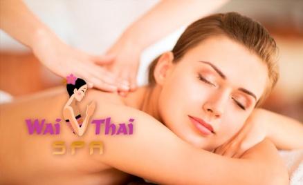 Премиум-салон «Wai Thai Тушинская»