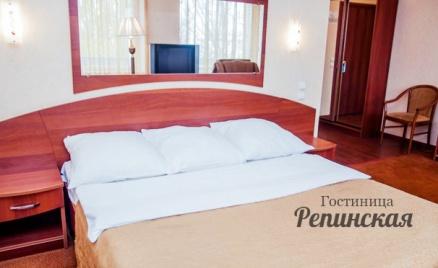 Отдых в гостинице «Репинская»