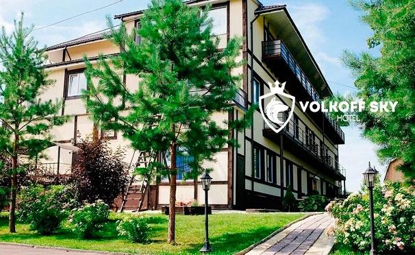 Скидка на От 2 дней в номере или коттедже с сауной в загородном клубе Volkoff Sky в 14 км от Тарусы: питание, посещение спа-зоны, бильярд, бассейн, беседки с мангалами, Wi-Fi, парковка и не только! Скидка до 33%