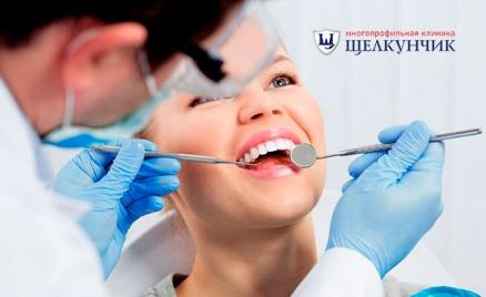 Лечение кариеса, УЗ-чистка зубов