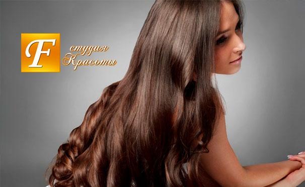 Скидка на Мужские и женские стрижки, окрашивание, завивка волос, тонирование и многое другое в студии красоты F. Скидка до 80%