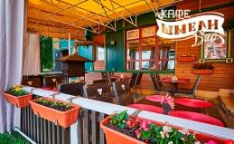 Меню кухни и напитки в кафе «Шмели»
