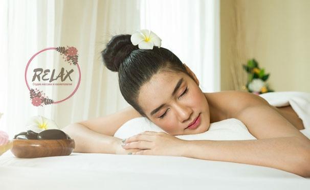 Скидка на Массаж ног и ягодиц, а также общий, медовый, антицеллюлитный, лимфодренажный и корректирующий в студии массажа и косметологии Relax. Скидка до 61%
