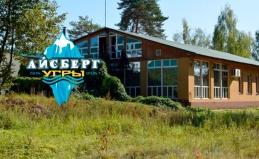 Отель «Айсберг Угры», Калужская обл.
