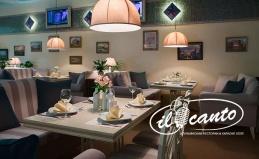 Ресторан и караоке-холл IL Canto