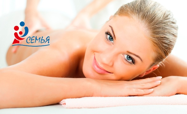 Скидка на Скидка до 54% на антицеллюлитный массаж в массажном центре «Семья»