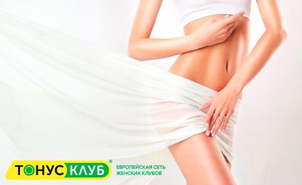 Идеальное женская вагина диз))