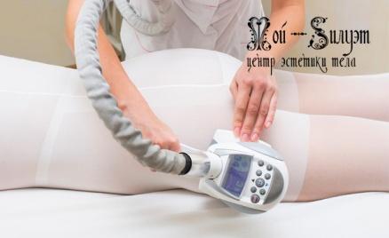 LPG-массаж, похудение за 7 дней