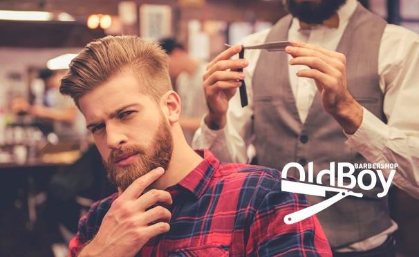 Скидка на Мужская или детская стрижка, моделирование бороды, королевское бритье головы или лица в барбершопе OldBoy на «Таганской». Скидка 50%