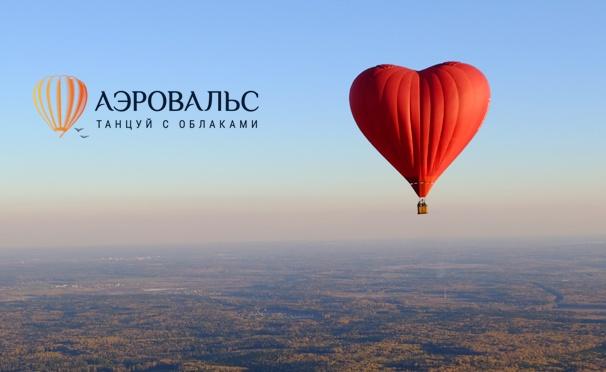 Скидка на Незабываемый полет на воздушном шаре для одного или двоих от компании «Аэровальс» со скидкой до 55%